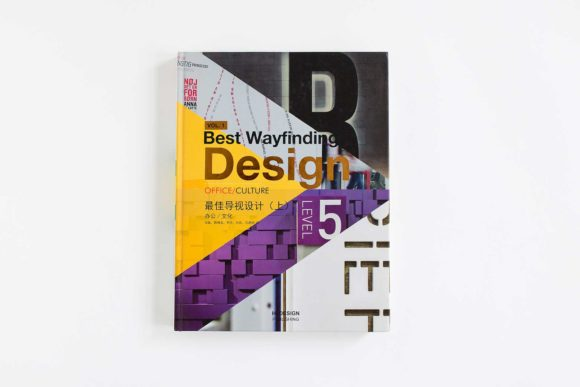 BEST WAYFINDING DESIGN VOL.1